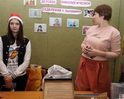Десятая ежегодная благотворительная акция «Чтобы дети смеялись» 08.12.18