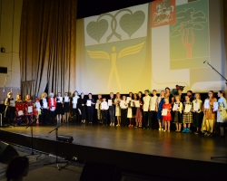 Гала-концерт III Городского фестиваля искусств «Дни немецкой культуры» 26.05.18