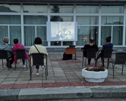 Кинопоказы на террасе Дома ученых НЦЧ РАН, Лето 2020