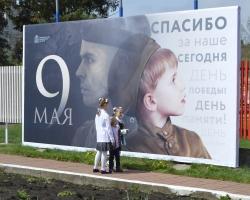 Концерт 9 мая на террасе Дома ученых НЦЧ РАН 09.05.19