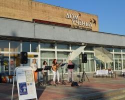 Летний концерт бард-группы «Баркентина» 26.08.18