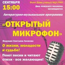 http://duchg.ru/wp-content/cache/thumb/138703dcb_215x215.jpg