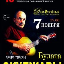 http://duchg.ru/wp-content/cache/thumb/2659b7bf3_215x215.jpg