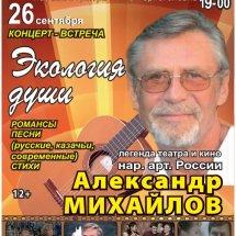 http://duchg.ru/wp-content/cache/thumb/57e3d3c87_215x215.jpg