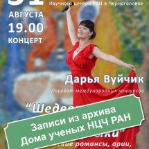 http://duchg.ru/wp-content/cache/thumb/bca869a58_215x215.jpg