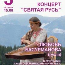 http://duchg.ru/wp-content/cache/thumb/dc0531dd6_215x215.jpg