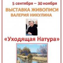 http://duchg.ru/wp-content/cache/thumb/e0ea6a1fa_215x215.jpg