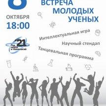 http://duchg.ru/wp-content/cache/thumb/f63226f71_215x215.jpg
