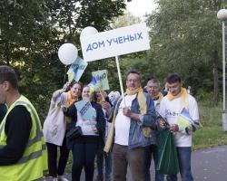 Дом ученых НЦЧ РАН на Дне города 10/09/2017