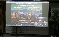Лекция по Skype в научном кафе с.н.с. PhD Толи Рубцова (Университет штата Колорадо, США)  06/10/2017