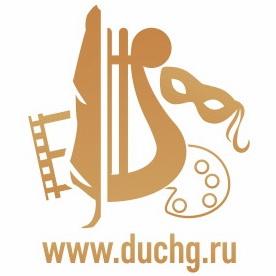лого ДУ