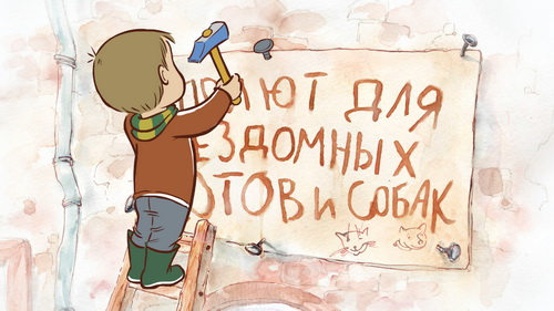 VOT_BYL_BY_BOLSHIM1562