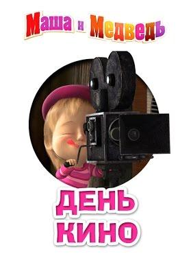 Qzbu_BwjOmw.movieposter