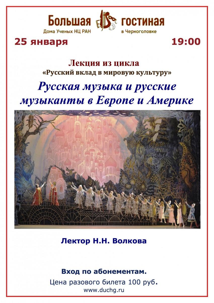 Афиша_Дроздов 25.01.2017