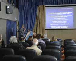 Закрытие выставки «Пакт Рериха. История и современность» 11.05.19