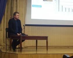 Цикл научно-популярных лекций «Наука для людей» 14.02.19