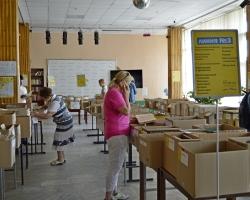 III Благотворительный праздник книги 07-08.09.19