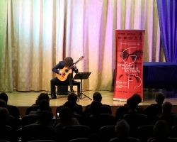 IV Международный музыкально-просветительский проект «Гиндин-фестиваль». Концерт Дмитрия Илларионова (классическая гитара) 12.03.2021