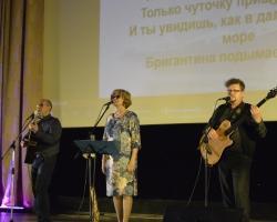 Концерт «Классика бардовской песни» 22.10.18