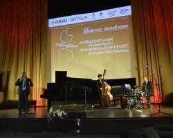 Концерт «Классика в джазе и джазовая классика» в рамках Второго международного музыкально-просветительского проекта «Гиндин-фестиваль» 26.11.18