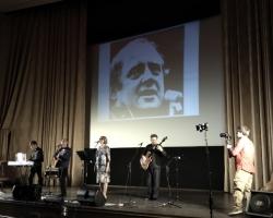 Концерт «Вечер песен Юрия Визбора», посвященный 85-летию известного автора-исполнителя 20.10.19