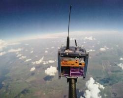 Первая всероссийская научно-исследовательская программа Стратосферный спутник 28.06.2021