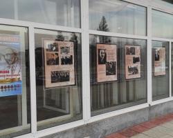 Выставка к 125-летию со дня рождения академика Н.Н.Семёнова 15.04.2021