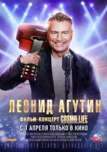 Леонид Агутин. Cosmo life (2020, Россия, Куба, Мексика, США, Франция, 12+)