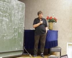 Лекция проф. А.А. Белавина «Платоновы тела, модель Кеплера и теория относительности Эйнштейна». 23/06/2015г.