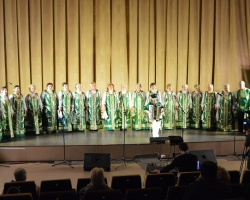 Концерт Ансамбля «Русская песня» 30/04/2017
