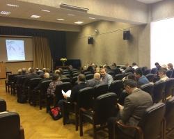 Международная конференция «СВС-50» ИСМАН РАН 20-21/11/2017