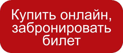 Заработать онлайн черноголовка модельное агенство суоярви